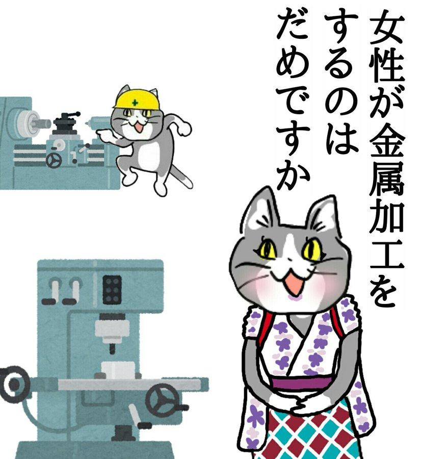 反響がとくに大きかったるつぼ産現場猫コラです #今年の4枚 #現場猫
